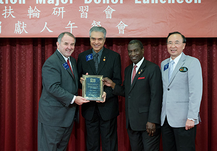 INTERNATIONAL SERVICE AWARD